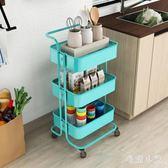 收納推車 三層可移動小手推車客廳蔬菜水果廚房用置物架收納架子 ys4710『毛菇小象』