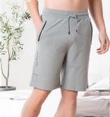 男士短褲五分褲睡褲夏薄款家居褲全棉休閒寬鬆大碼褲 花樣年華