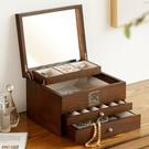 首飾盒收納盒木制項錬耳釘耳環戒指ins風網紅多層結婚手飾品盒 果果輕時尚
