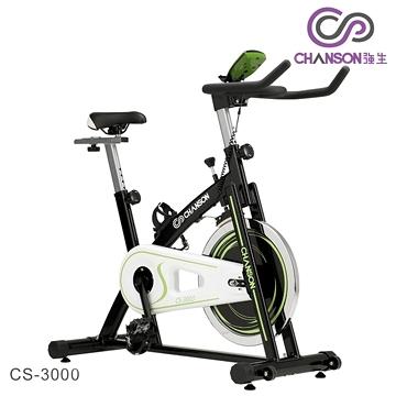 【南紡購物中心】【強生CHANSON】飛輪有氧健身車CS-3000