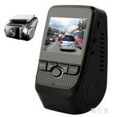 行車記錄儀 隱藏式單雙鏡頭高清夜視汽車前后監控 BF6765【旅行者】