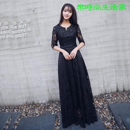 2017新款 主持人服 修身顯瘦長禮服C0049
