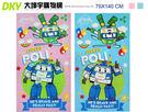 台灣製 波力浴巾 POLI 救援小英雄 100%棉 正版授權
