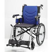 均佳 機械式輪椅 (未滅菌) JW-230 鋁合金輪椅 輕巧型 外出型