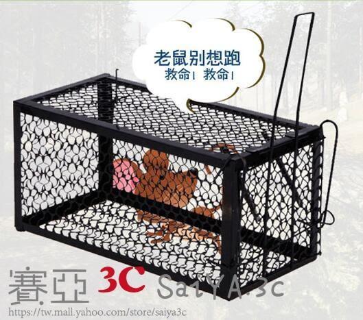 捕鼠器老鼠籠家用老鼠夾捕鼠籠