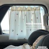 韓國ins風刺繡櫻桃兒童汽車遮陽窗簾通用型防曬隔熱擋光 極簡雜貨