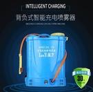 【現貨】新款鋰電池 電動噴霧器(附調速開關+手把開關)可調流量 18L 噴農藥桶 電動噴霧機 打藥機