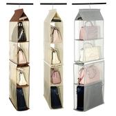 牆掛式包包收納掛袋衣柜懸掛式整理袋神器布藝防塵儲物架子 【免運】