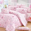 歡樂派對 40支棉七件組-5x6.2呎雙人-鋪棉床罩組[諾貝達莫卡利]-R7113-M