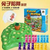 親子玩具-親子互動桌面聚會游戲棋兔子陷阱保衛蘿卜智跳棋益智早教兒童玩具  花間公主