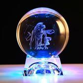 水晶球 玫瑰花蒲公英標本擺件發光生日禮物女生JD BBJH