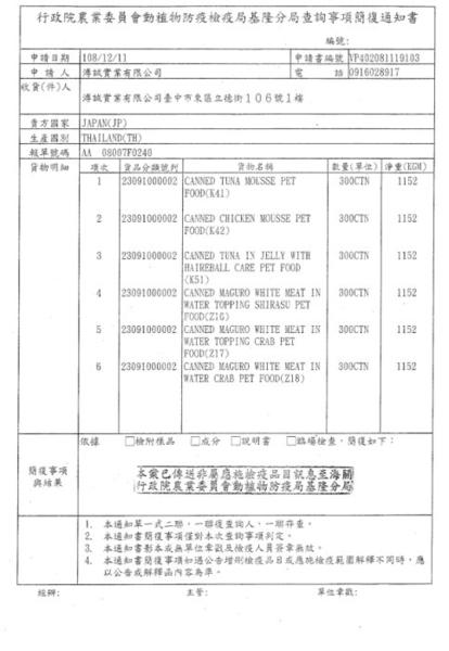 *KING WANG*【48罐組】日本Carat《日清極品貓罐》水煮湯罐好食材-80g(隨機出貨)