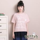 betty's貝蒂思 下擺蕾絲背心+英文印花T-shirt(淺粉)