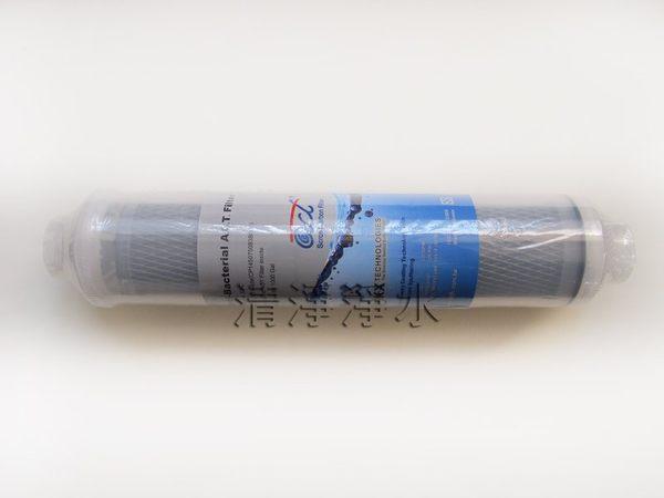 [ 家事達 ] 美國KX奈米銀抗菌壓縮活性碳T33濾心 特價