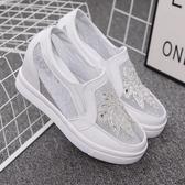韓版夏季新款蕾絲網面女鞋坡跟內增高單鞋水鉆休閒厚底透氣網紗鞋