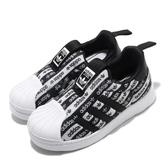 adidas 休閒鞋 Superstar 360 I 黑 白 童鞋 小童鞋 滿版logo 運動鞋 【ACS】 EF6642