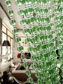 素手珠顏綠色滿穿風水門簾 水晶珠簾隔斷簾子水晶簾掛簾玄關第七公社