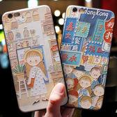 蘋果6手機殼套6sp新款x可愛iphone7plus軟硅