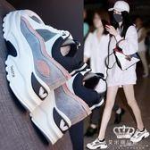 運動鞋 女正韓原宿百搭學生內增高鞋 厚底鞋 交換禮物