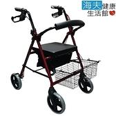 【海夫】富士康 鋁合金 可收合 助步車 (FZK-833)