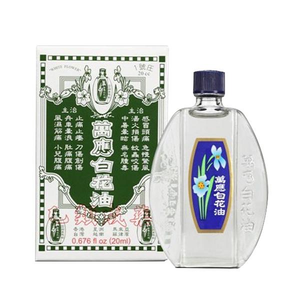 萬應白花油(1號)-20ml 專品藥局【2001540】