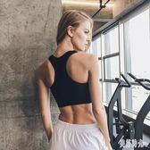 運動內搭衣女防震跑步聚攏定型減瑜伽背心健身無鋼圈文胸大碼透氣夏季TT204『美好時光』