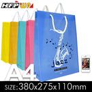 【特價】【客製化100個含燙金】A4防水購物袋 HFPWP 燙金印刷 PP防水塑膠 台灣製 BWJS315-BR100