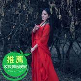 古典舞演出服女飄逸中國風涼涼舞蹈服裝現代仙女改良漢服古裝成人【小梨雜貨鋪】