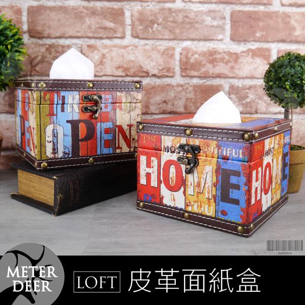 圓捲筒抽取式方型衛生紙盒
