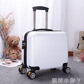 行李箱可LOGO韓版18寸小女迷你拉桿箱學生旅行箱16寸密碼箱 NMS蘿莉小腳ㄚ