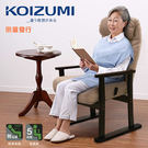 【KOIZUMI】無段式樂齡休閒躺椅KSC-844(限量版)