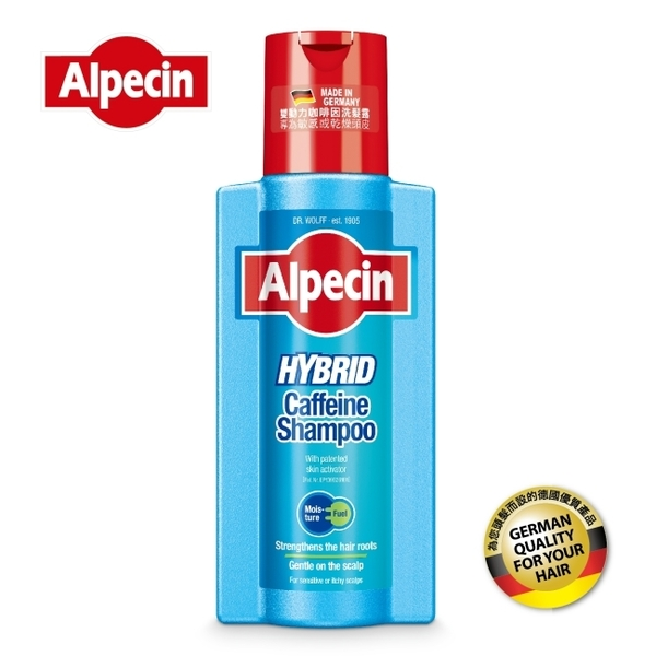 Alpecin雙動力咖啡因洗髮露250ml