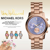 Michael Kors MK6163 美式奢華休閒腕錶 現貨+排單 熱賣中!