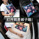 抱枕 汽車抱枕被子多功能兩用可愛靠墊創意車載車內空調被辦公室午睡枕 都市韓衣