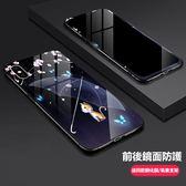 送鋼化膜 蘋果 iphone X 手機殼 鋼化玻璃殼 氣囊支架 保護殼 全包 防摔 保護套