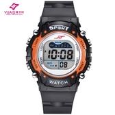 兒童手錶男孩防水夜光小學生手錶運動多功能電子錶男童手錶 年底清倉8折