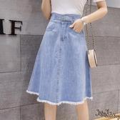 牛仔裙半身裙 女2020夏季新款包臀一步裙顯瘦中長款高腰百搭a字裙 JX1496『Bad boy時尚』