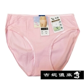 吉妮儂來 6件組舒適素面三角棉感褲(隨機取色)
