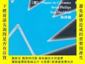 二手書博民逛書店罕見哈佛藍星雙語名著導讀;堂吉訶德Y20128 (西)migue