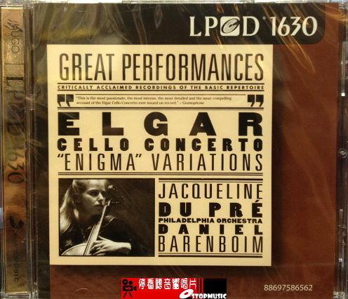 【停看聽音響唱片】【CD】DU PRE.BARENBOIM ELGAR:CELLO CONCERTO.ENIGMA VARIATIONS