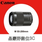 Canon M 55-200mm f/4.5-6.3 IS STM 專業攝影 公司貨 EOS M相機專用 EF-M鏡頭 晶豪泰高雄