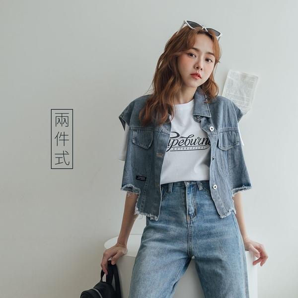 MIUSTAR 兩件式!街頭短版牛仔背心+棉質上衣(共2色)【NJ1648】預購