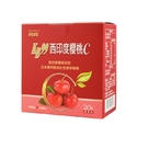 【肯寶KB99】西印度櫻桃C/20包/盒--買2盒送1盒  特價大回饋