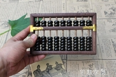 珠算盤仿古大9檔櫸木黑珠算盤送英文說明書復古禮品懷舊算盤經典禮品 芊惠衣屋