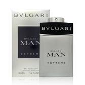 BVLGARI 寶格麗 極致當代男性淡香水 100ml