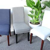家用簡約 椅子套罩加厚連身格子餐椅套布藝彈力座椅套凳子套罩~ 出貨八折 ~