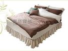 《特價品》-麗塔LITA- 40支色織精梳純棉【濃情可可】雙人床包兩用被套枕套四件式