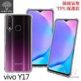 【愛瘋潮】Metal-Slim  VIVO Y17 防撞氣墊TPU 手機保護套 軟殼