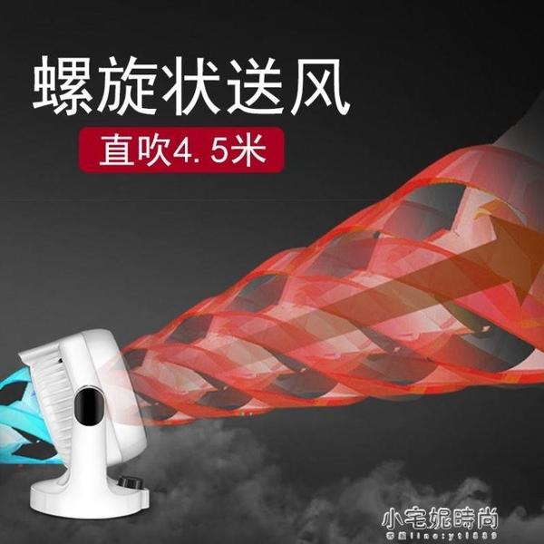 取暖器 冷暖兩用立式空氣對流暖氣扇小空調 循環式暖風機110v 交換禮物