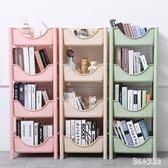 書架 書柜小書架落地家用大學生置物架組合迷你經濟型宿舍 nm8636【甜心小妮童裝】